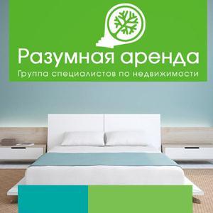 Аренда квартир и офисов Путятино