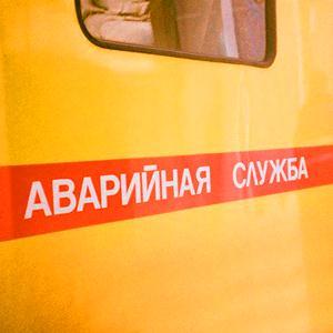 Аварийные службы Путятино