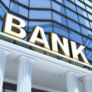 Банки Путятино