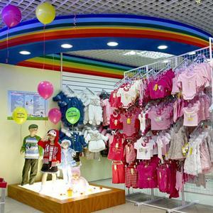 Детские магазины Путятино