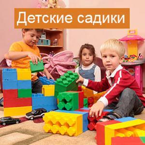 Детские сады Путятино