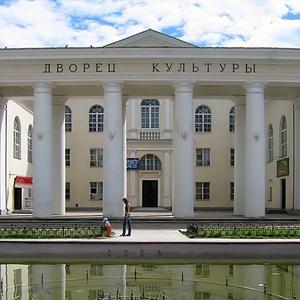 Дворцы и дома культуры Путятино