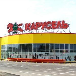 Гипермаркеты Путятино