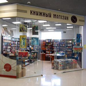 Книжные магазины Путятино