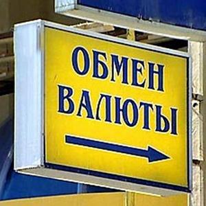 Обмен валют Путятино