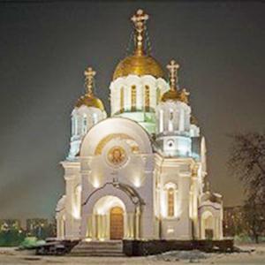 Религиозные учреждения Путятино