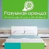 Аренда квартир и офисов в Путятино