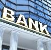 Банки в Путятино