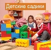 Детские сады в Путятино