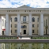 Дворцы и дома культуры в Путятино