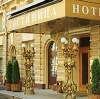 Гостиницы в Путятино