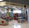Книжные магазины в Путятино