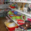 Магазины хозтоваров в Путятино