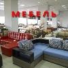 Магазины мебели в Путятино