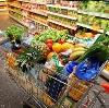 Магазины продуктов в Путятино
