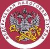 Налоговые инспекции, службы в Путятино