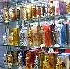 Парфюмерные магазины в Путятино