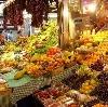 Рынки в Путятино