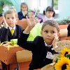 Школы в Путятино