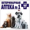 Ветеринарные аптеки в Путятино