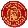 Военкоматы, комиссариаты в Путятино