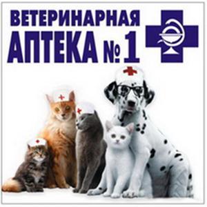 Ветеринарные аптеки Путятино
